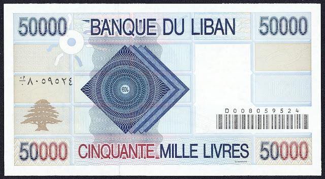 Lebanon money 50000 Livres banknote 1995