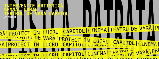 PISICA PĂTRATĂ – Intervenție Artistică / Semnal Urban @ Teatrul de vară CAPITOL