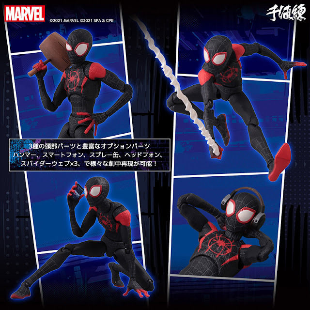Figura de Spider-Man: Into the Spider-Verse SV-ACTION Miles Morales - Sentinel