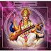 Know How Chanting Of Saraswati Mantra Beneficial For You