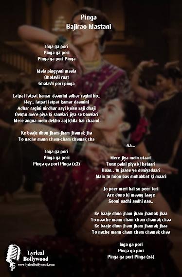 Pinga Lyrics in English