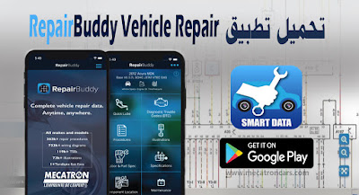 RepairBuddy Vehicle Repair App APK