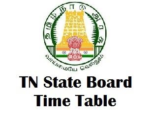 Tamilnadu HSC (11th/ 12th)/ SSLC Timetable 2018