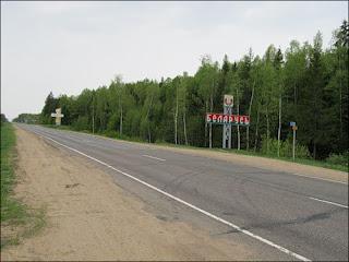 Где можно получить миграционную карту в беларуси для въезда россию