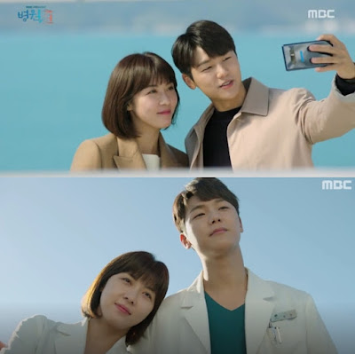 Review KDrama Hospital Ship (Starring Ha Ji Won & Kang Min Hyuk)