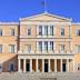 Το Επιστημονικό Συμβούλιο της Βουλής: Το κούρεμα των χρεών του Κράτους προς τους ιδιώτες παραβιάζει το Σύνταγμα