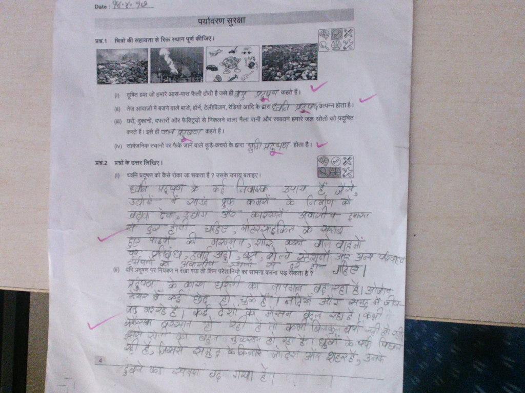 Pis Vadodara Std 7 Hindi Class 7 Paryavaran Ki Suraksha