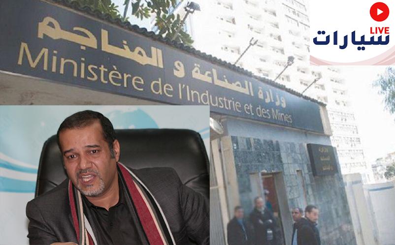 رئيس المنظمة الجزائرية لحماية المستهلك الدكتور مصطفى زبدي