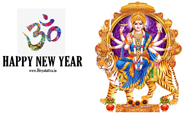 Aum wallpaper for new year,goddess durga wallpapers for new year greetings, spiritual photos for new year, new year pictures for mobile phones and ipad