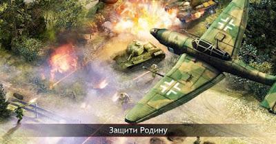 http://mistermaul.blogspot.com/2016/05/download-general-commander-apk.html