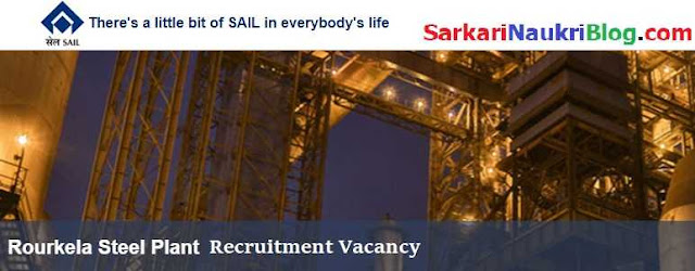 SAIL Rourkela Job Vacancy