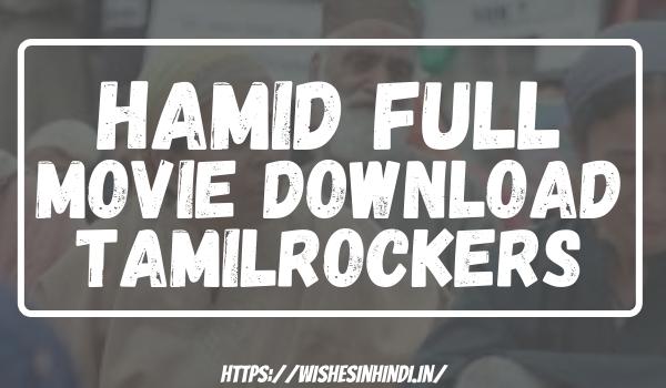 Hamid Full Movie Download Tamilrockers