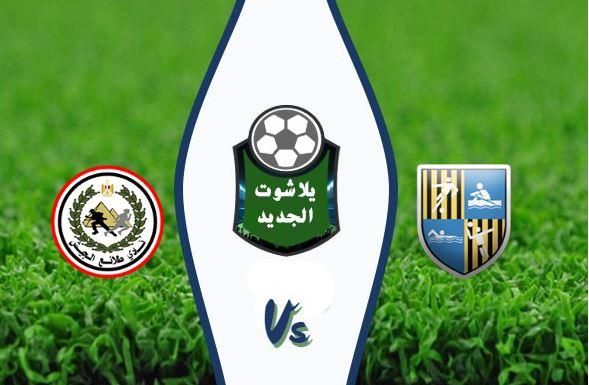 نتيجة مباراة المقاولون العرب وطلائع الجيش اليوم الثلاثاء 10-3-2020 الدوري المصري