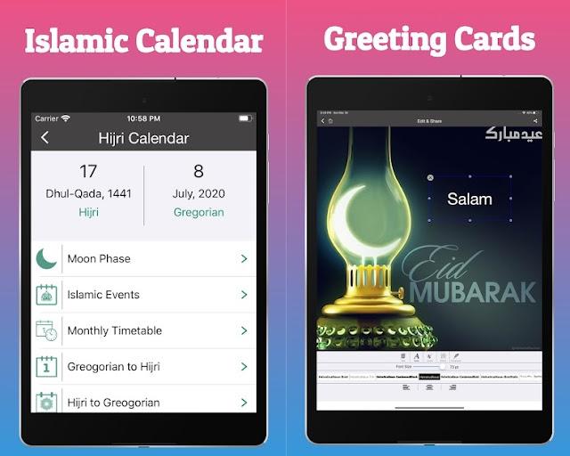 aplikasi kalender hijriah