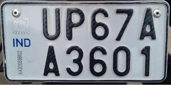 nd High Security Number Plate Online Registration