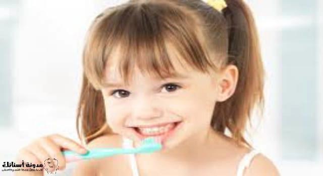 أسباب وجع الاسنان عند الاطفال.