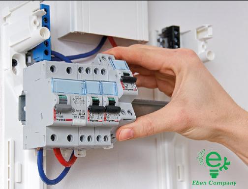La protection d'une installation électrique