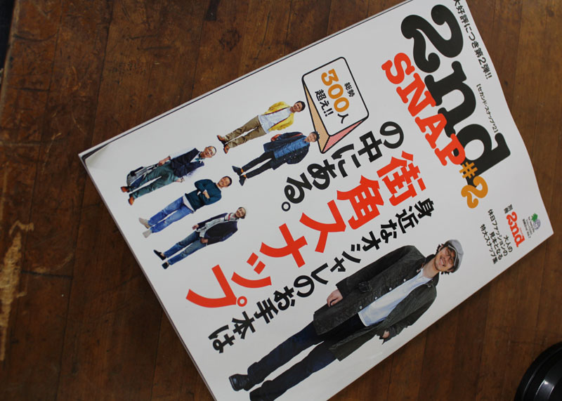 2ndSnap-01.JPG