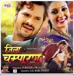 Bhojpuri film mp3 song download dj