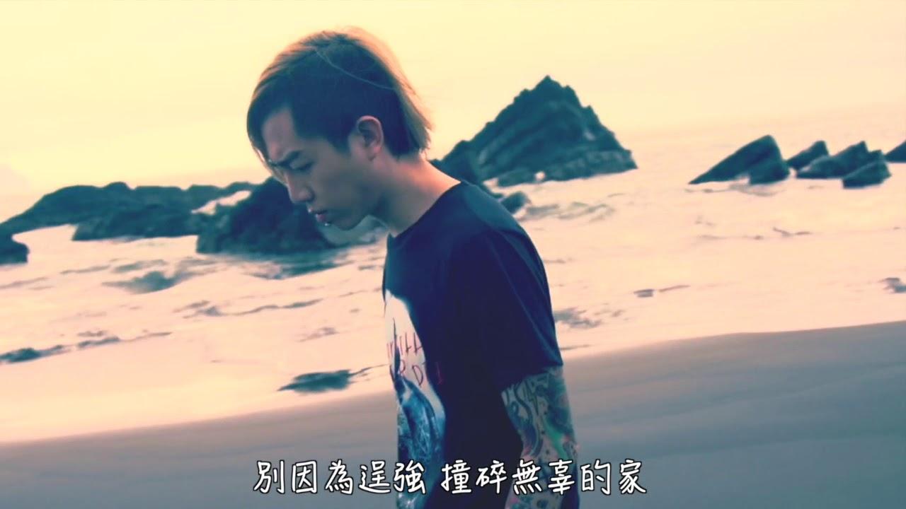 Lao Shu Ai Da Mi-Xiang.. - My Chinese Lyrics