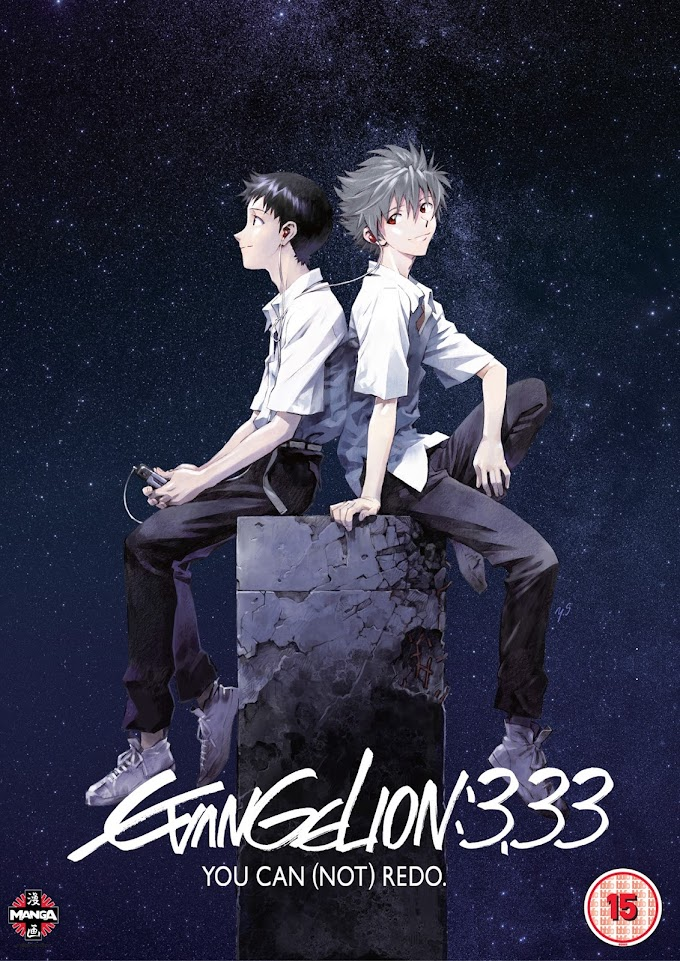 Evangelion: 3.0 You Can (Not) Redo BD