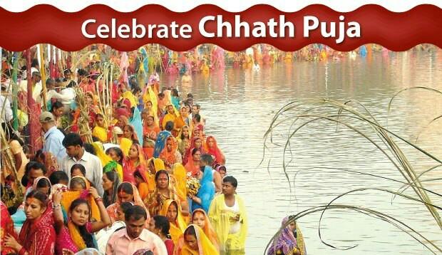 Chhath Geet 2019: छठ पूजा भोजपुरी के इन गानों के बिना है अधूरी, खेसारी, शारदा सिन्हा के इन गानों को सुनें
