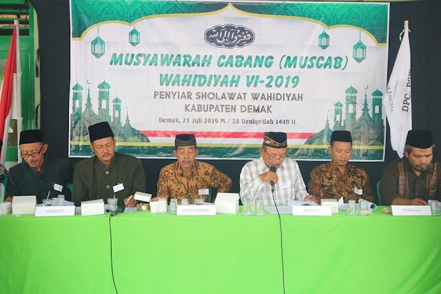 Dewan Pimpinan Cabang Penyiar Sholawat Wahidiyah