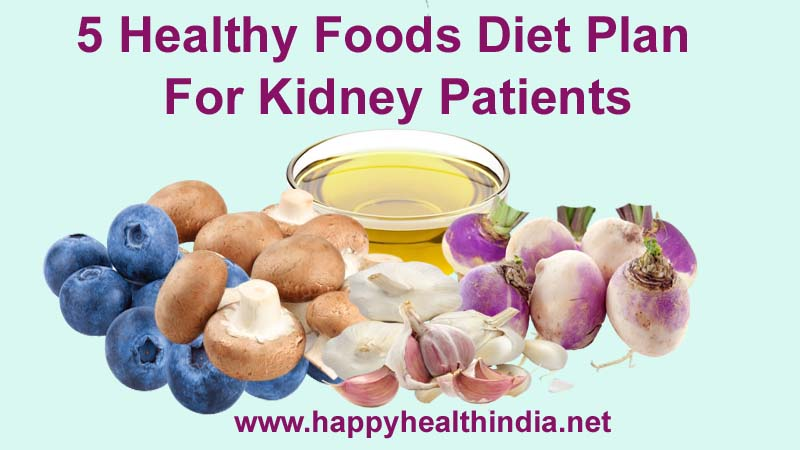 healthy foods diet plan for kidney patients, diet chart for kidney patients, chronic kidney disease diet food list, diet chart for ckd stage 5 patients, low potassium foods for kidney patients, what fish to eat with kidney disease, kidney disease diet foods to eat, foods to eat for kidney health, foods to eat for kidney disease, foods diet plan for kidney patients, best food for kidney patients,