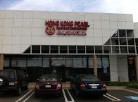 Hong Kong Pearl Seafood Restaurant Arlington Boulevard Falls Church Va