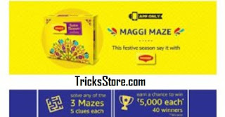 today amazon quiz all answers amazon maggie quiz tricksstore