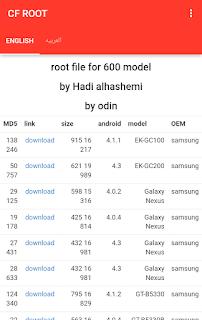 CF autoroot tool v4.7.1 apk screenshot