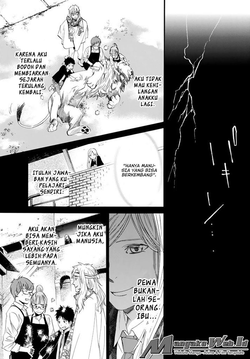 Noragami Chapter 64-31