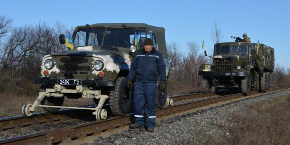 Державної спеціальної служби транспорту Міністерства оборони України
