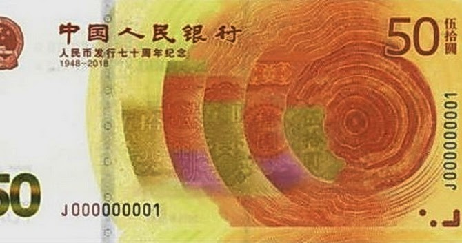 Some Interesting Facts About Paper Money: China issued a 50