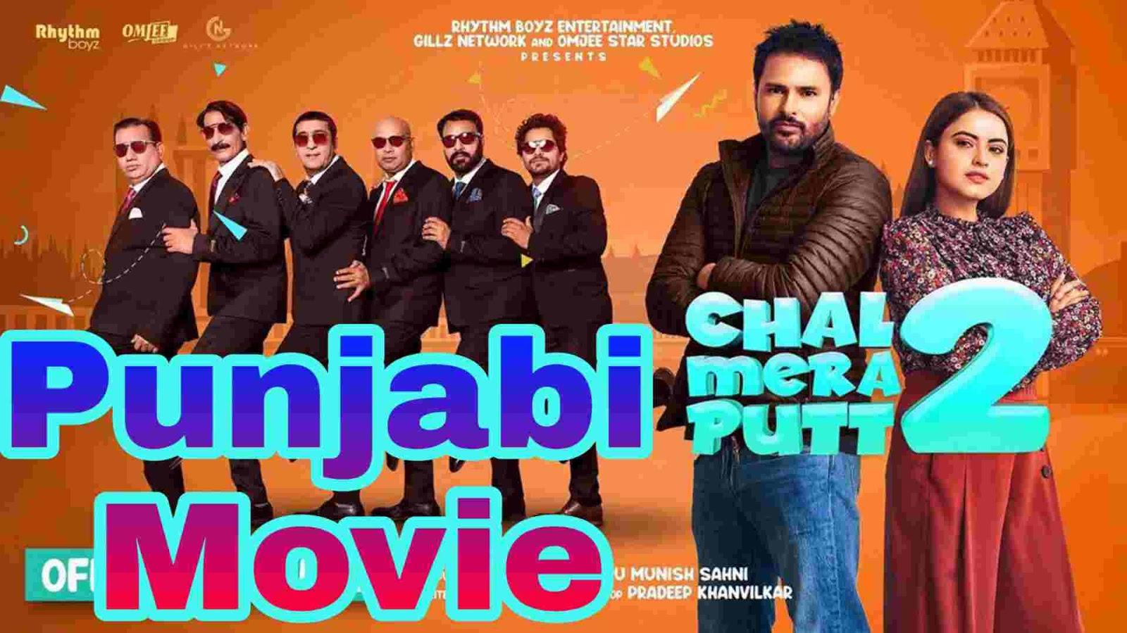 download Chal Mera Putt 2 filmywap