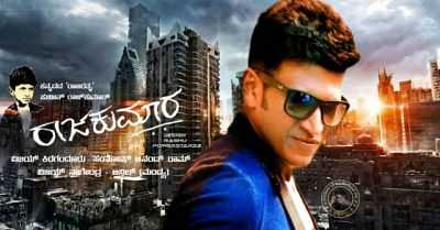 Raajakumara (2017) Hindi - Kannada Full Movie Download 500MB HDRip
