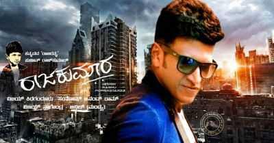 Raajakumara (2017) Hindi - Kannada Full Movie Download 500MB HDRip