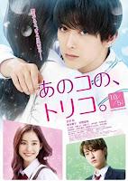 Download Film ANOKO NO TORIKO (2018) Eng Sub Indo Full Movie Streaming