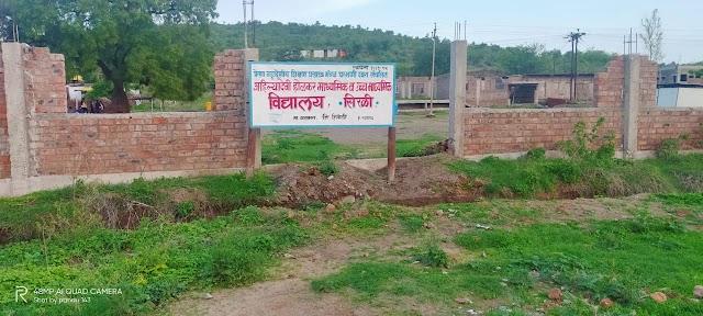 अहिल्यादेवी होळकर विद्यालयाचा तपास पोलिसांकडे Alleged Misappropriation In Holkar School, Shirali