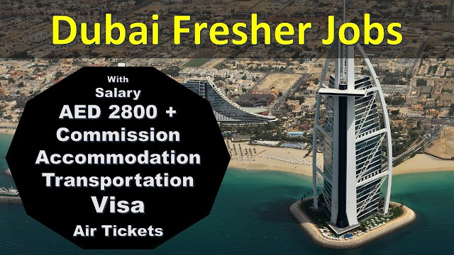 Fresher Jobs In Dubai 2020 | Jobs In Dubai For Freshers 12th Pass |