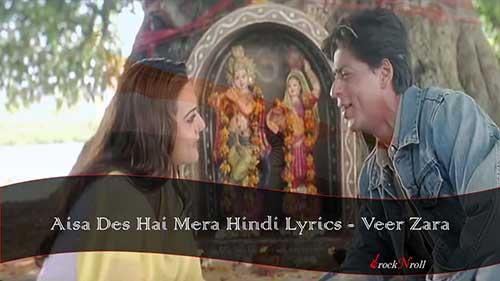 Aisa-Des-Hai-Mera-Hindi-Lyrics-Veer-Zara