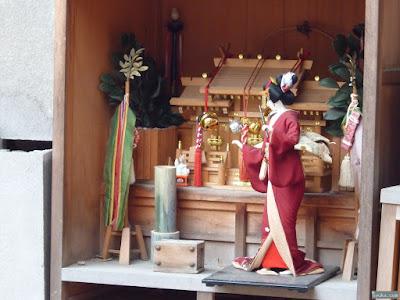 高津宮結婚式場横