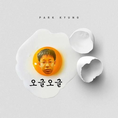Download Lagu Park Kyung (Block B) Terbaru