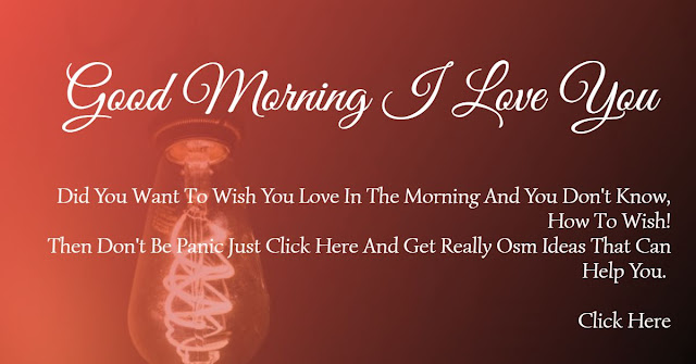 Here you get the best good morning I love you quotes and messages that they can love.