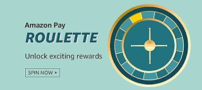 अमेज़ॅन Pay Roulette क्विज़ जीते-up to Rs 150 cashback on Amazon Pay