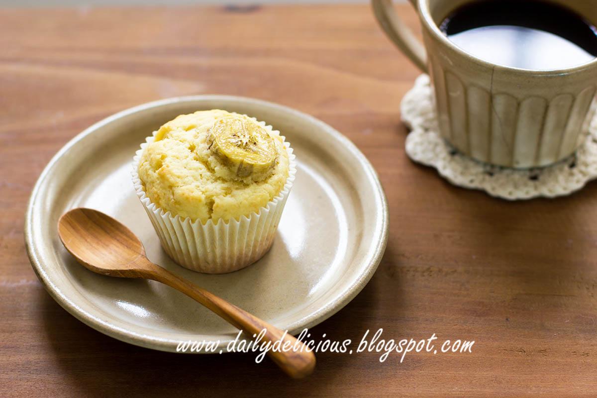 Banana Muffins Using Cake Mix
