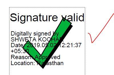 digital signature valid kaise karen