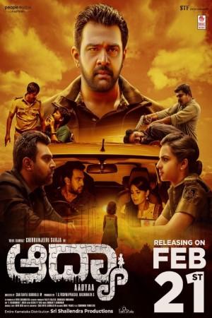 Download Aadya (2020) Hindi Dubbed Movie 480p | 720p | 1080p WEBRip 300MB | 850MB
