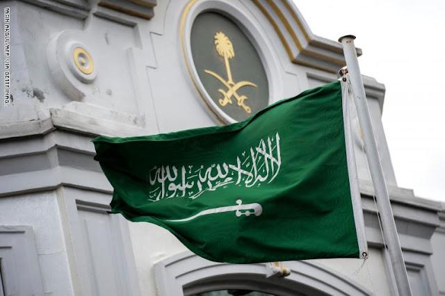 النيابة العامة السعودية تعلن الحكم بإعدام 5 أشخاص في قضية مقتل خاشقجي