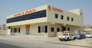 وظائف شركة ديافرم لحملة البكالوريوس في 4 مناطق